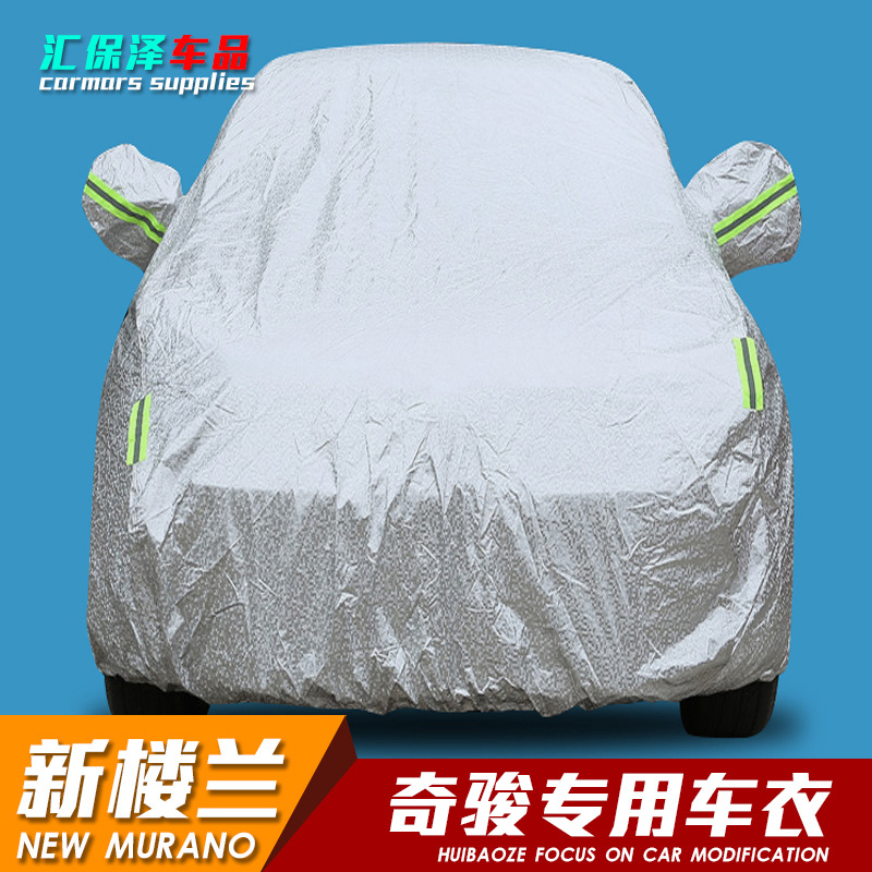 Dedicated nissan new sunshine sylphy teana tiida qashqai trail loulan thick sewing car cover car cover