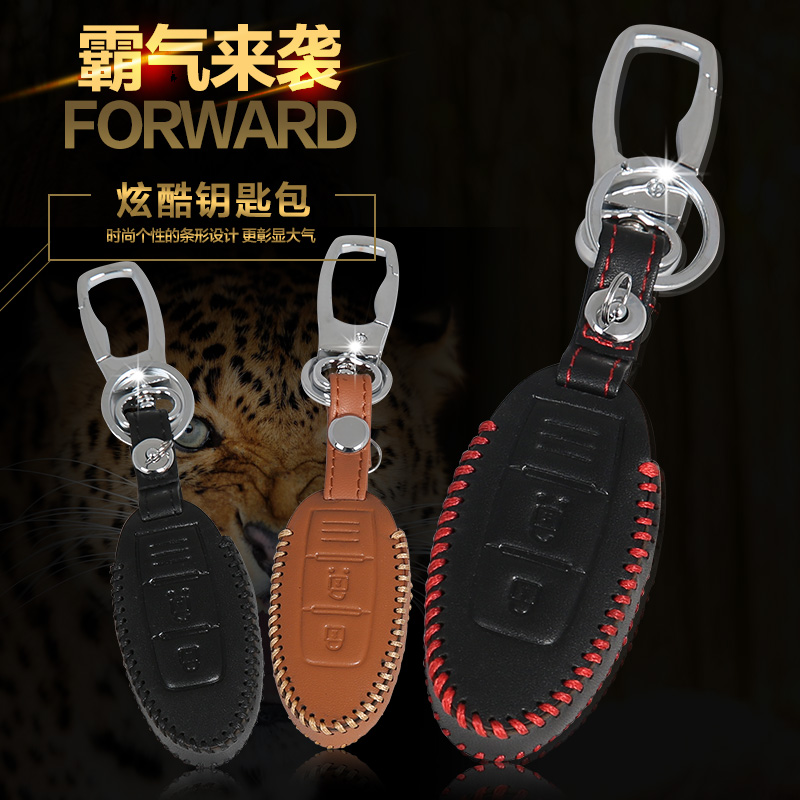 Dedicated rav414-15 trail novelty chun trail loulan loulan leather key cases key sets refit
