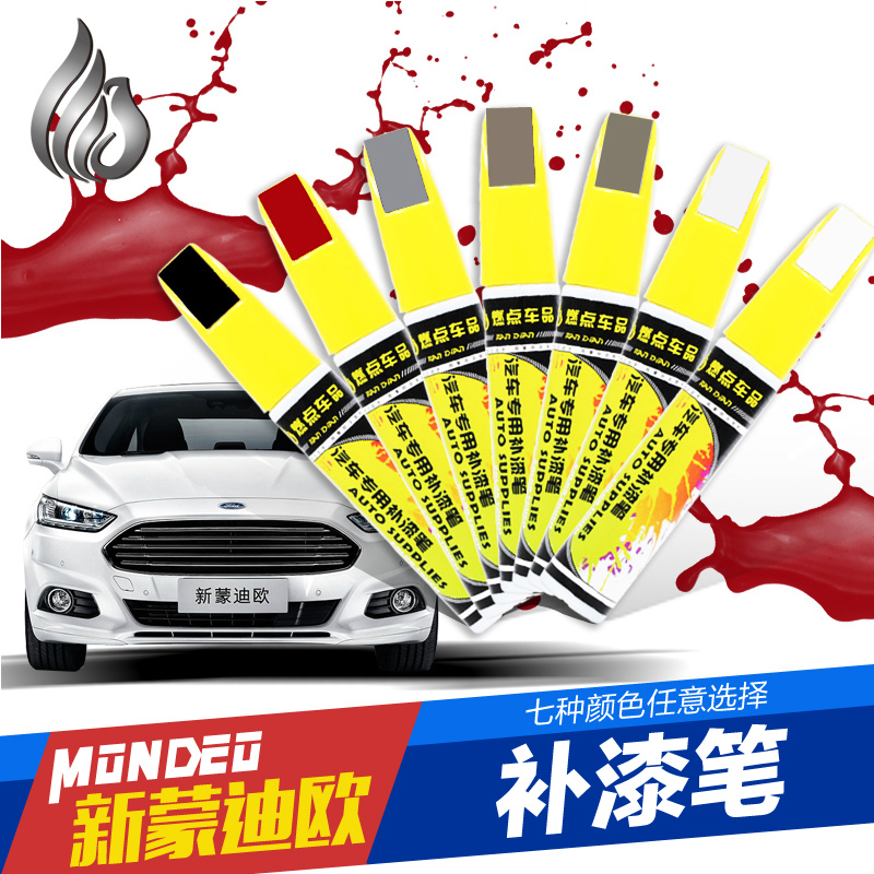 Dedicated the new mondeo fill paint pen car scratch repair paint scratch repair paint since painting set loading