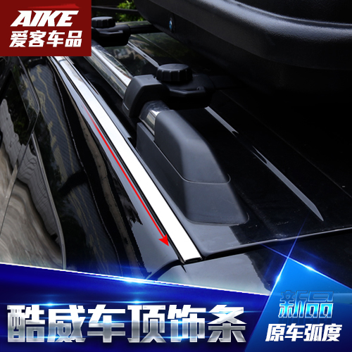 Dedicated to dodge viagra viagra viagra cool roof trim roof batten 2013 models cool wei special decorative light strip