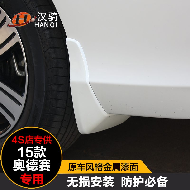 Dedicated to paragraph 15 paragraph 2015 of the new honda odyssey odyssey fender paint leather gear modification dedicated