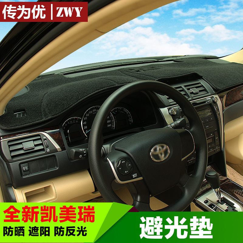 Dedicated to sexual intercourse camry camry dark mat dashboard console sunscreen insulation mat interior conversion