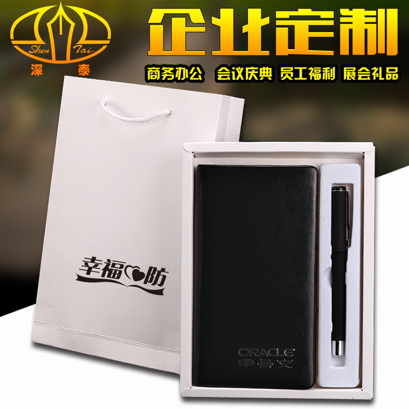 Deep taiga thick a6 k book notebook notepad leather business gifts custom made to order custom logo