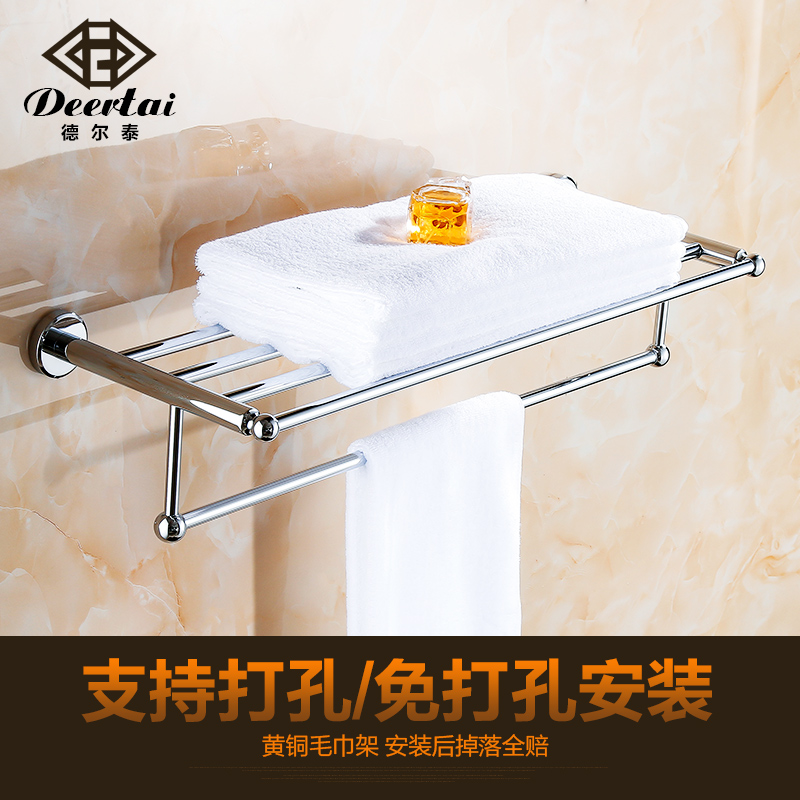 Deer tai bathroom full copper bathroom towel rack towel rack bar towel rack shelf bathroom accessories round can be free punch