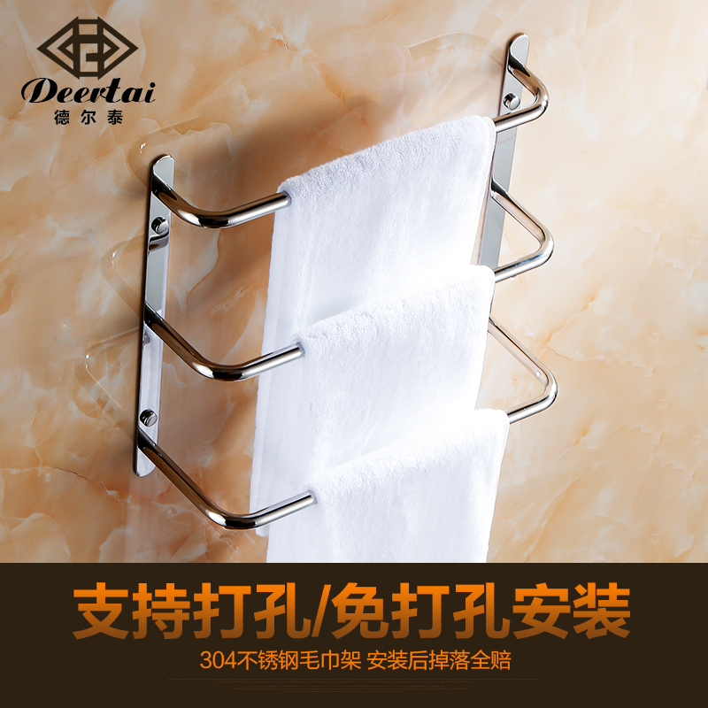Deer tai bathroom sus304 stainless steel three towel rack towel rack bathroom hardware accessories free punch