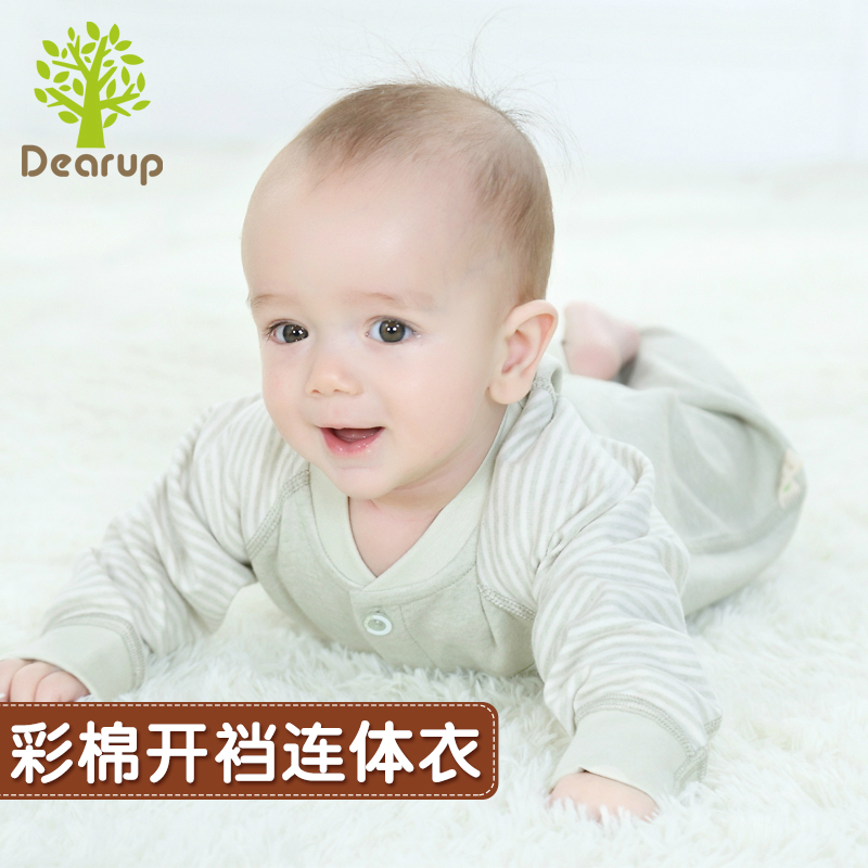 Deere superior product baby crotch leotard spring and summer models natural colored cotton baby clothes to climb clothes ha