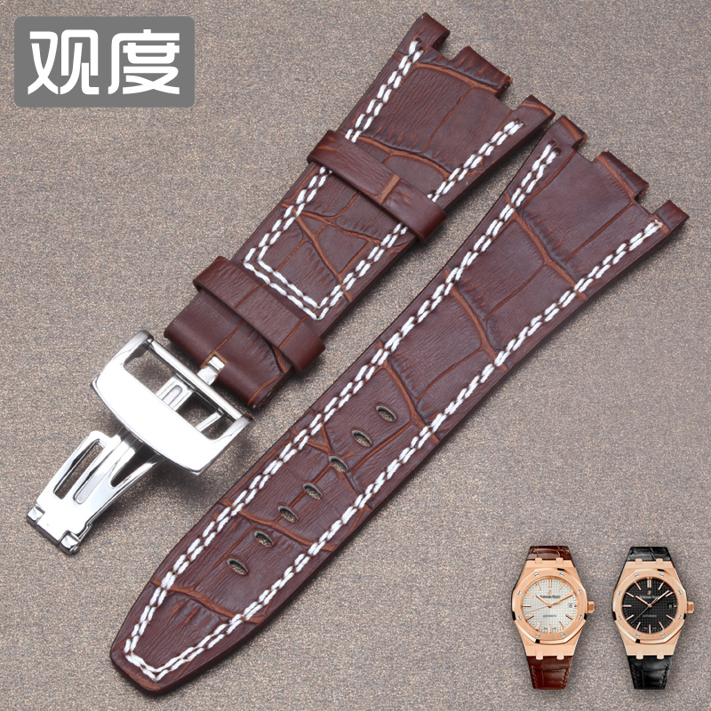 Degree view of black leather strap watch band adaptering AP26133 audemars piguet royal oak 26158 pin buckle leather strap leather strap