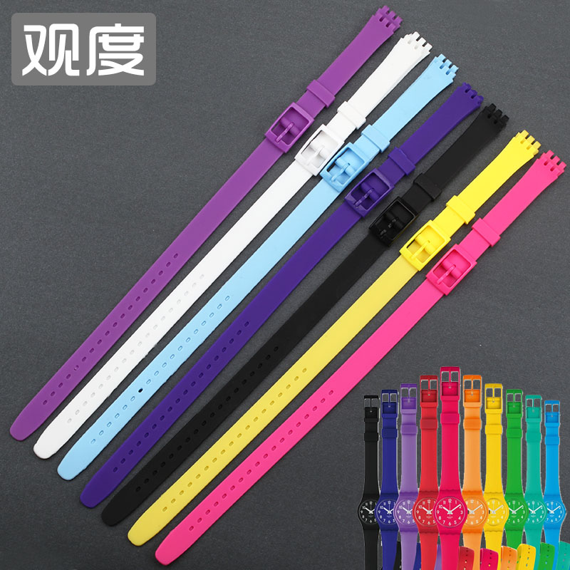 Degree view of liyuan adaptering swatch swatch watches with leather strap around the wrist strap silicone strap long strap