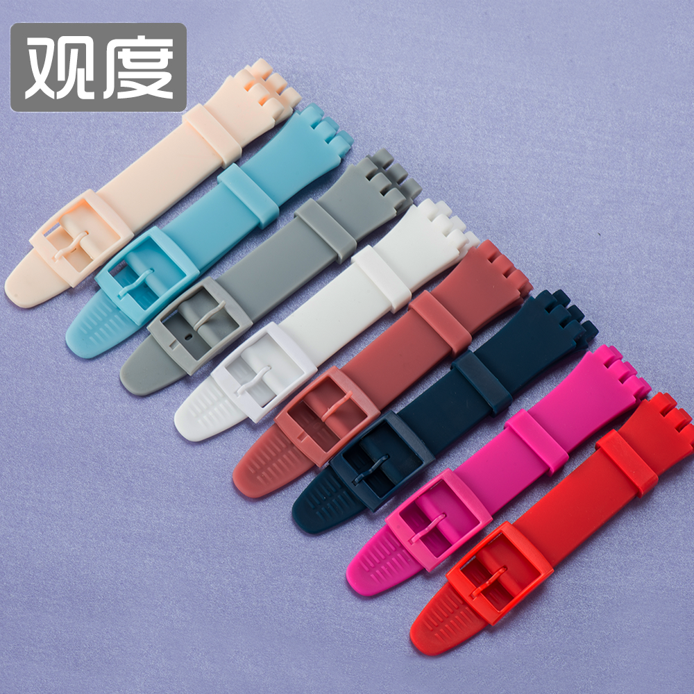 Degree view of the waterproof silicone | rubber strap replacement swatch swatch watches silicone strap accessories 17 | 19mm
