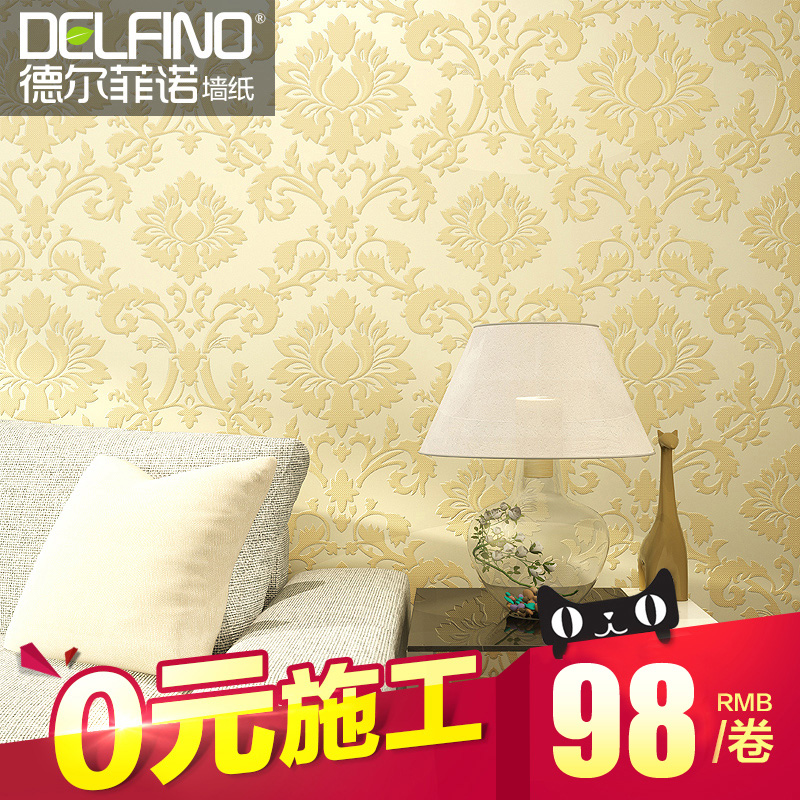 Delfino wallpaper flower nonwoven wallpaper european damascus wallpaper living room bedroom package installation