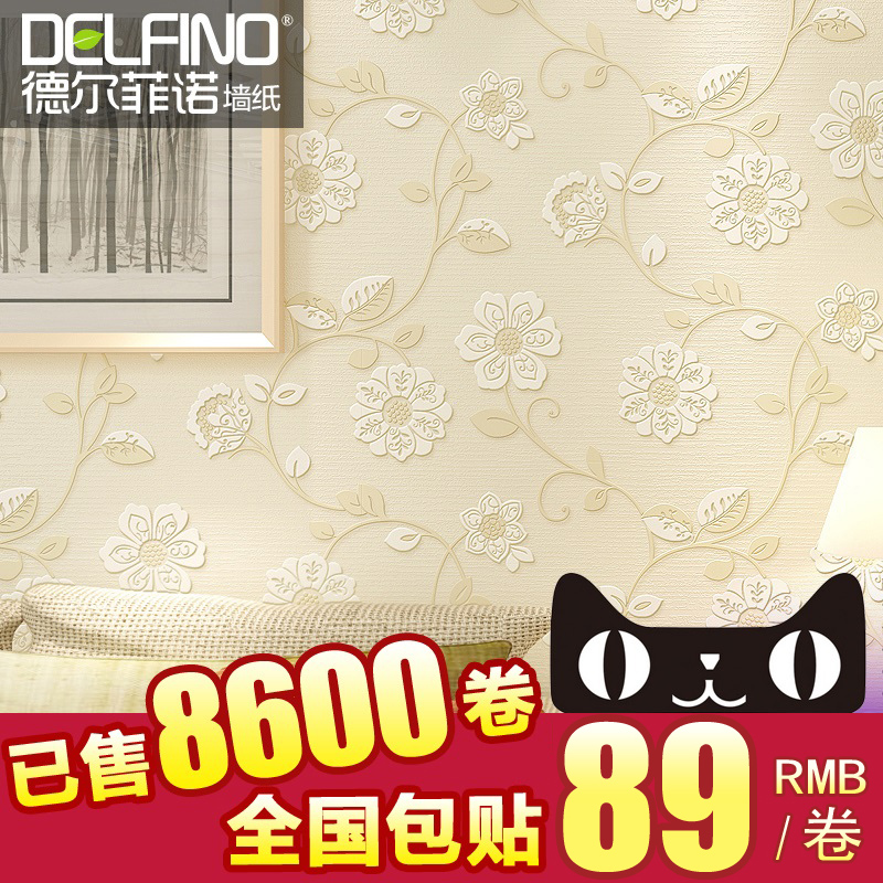 Delfino wallpaper living room wallpaper 3d european garden flower nonwoven wallpaper warm pink bedroom marriage room