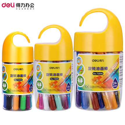 Deli 24 18 12 color bars bright children water-soluble dazzle painted pastel pastels pen pen rotating wax Paint