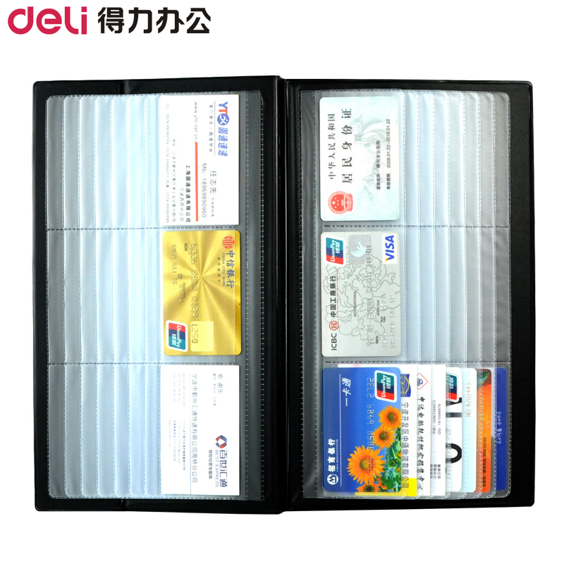 Deli 5788 spread test card book business card holder business card book business card holder business card book 2 88 large capacity Boku