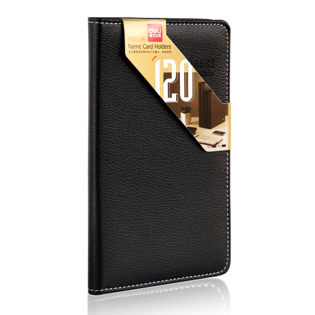 Deli 5791 hardcover 120 business card book business card holder leather business card book binder large capacity card book shipping
