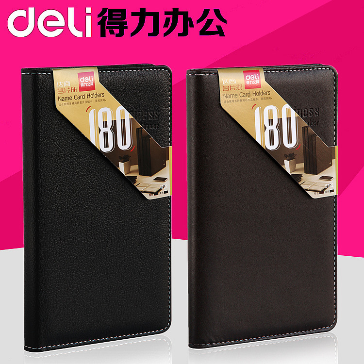 Deli 5792 leather business card book card book 180 card book business card holder business card bag large capacity