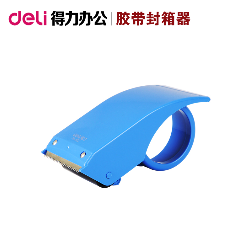 Deli 6cm tape sealing device packer sealing tape machine is large warehouse transparent tape cutter 802