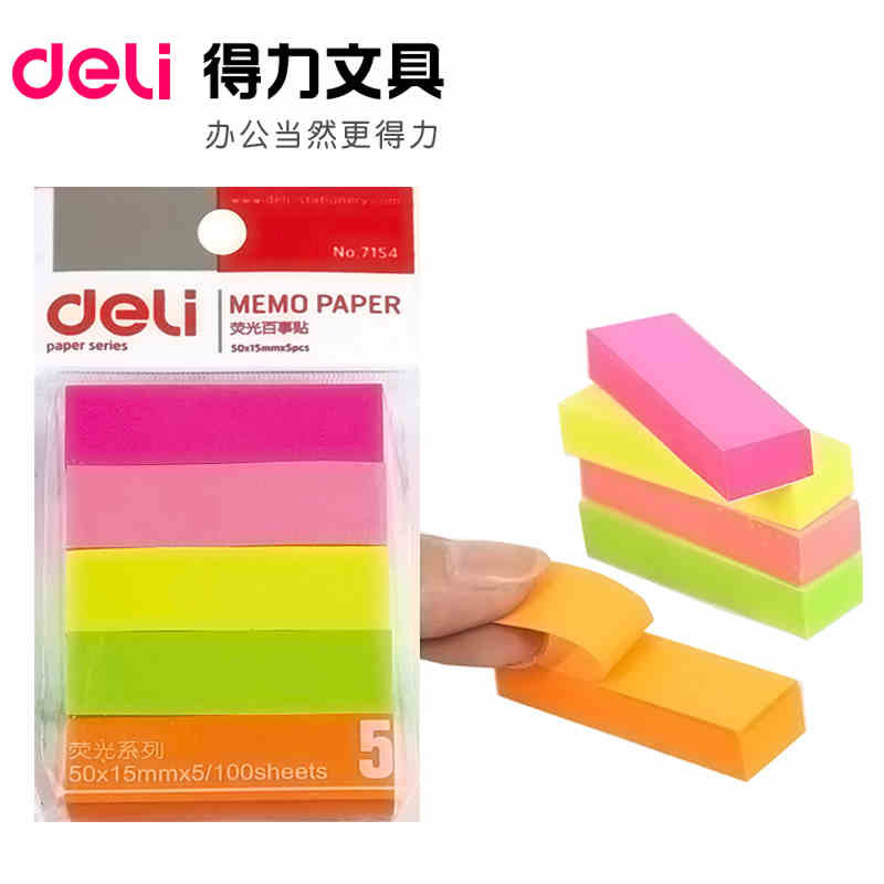 Deli 7154 pepsi notes stickers affixed n times stickers affixed fluorescent color pepsi paste stickers affixed adhesive stickers