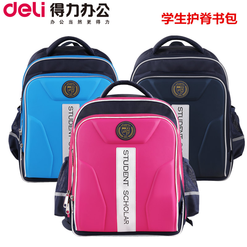 Deli 8689 students burdens shoulder bag backpack schoolbag boys and girls junior high school book bag fluorescent night protection