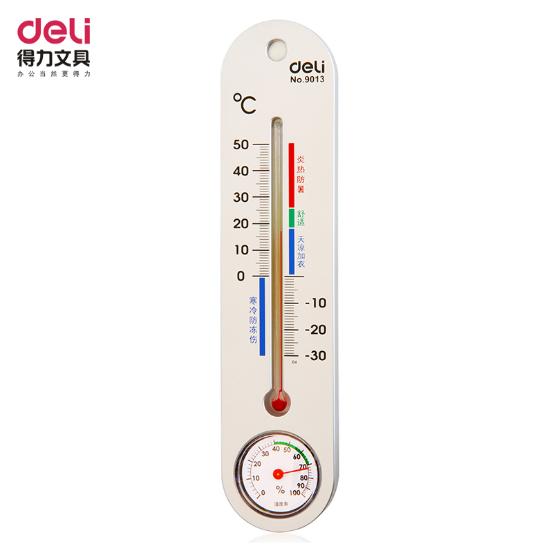 Deli 9013 indoor and outdoor thermometer hygrometer thermometer hanging thermometer/hygrometer