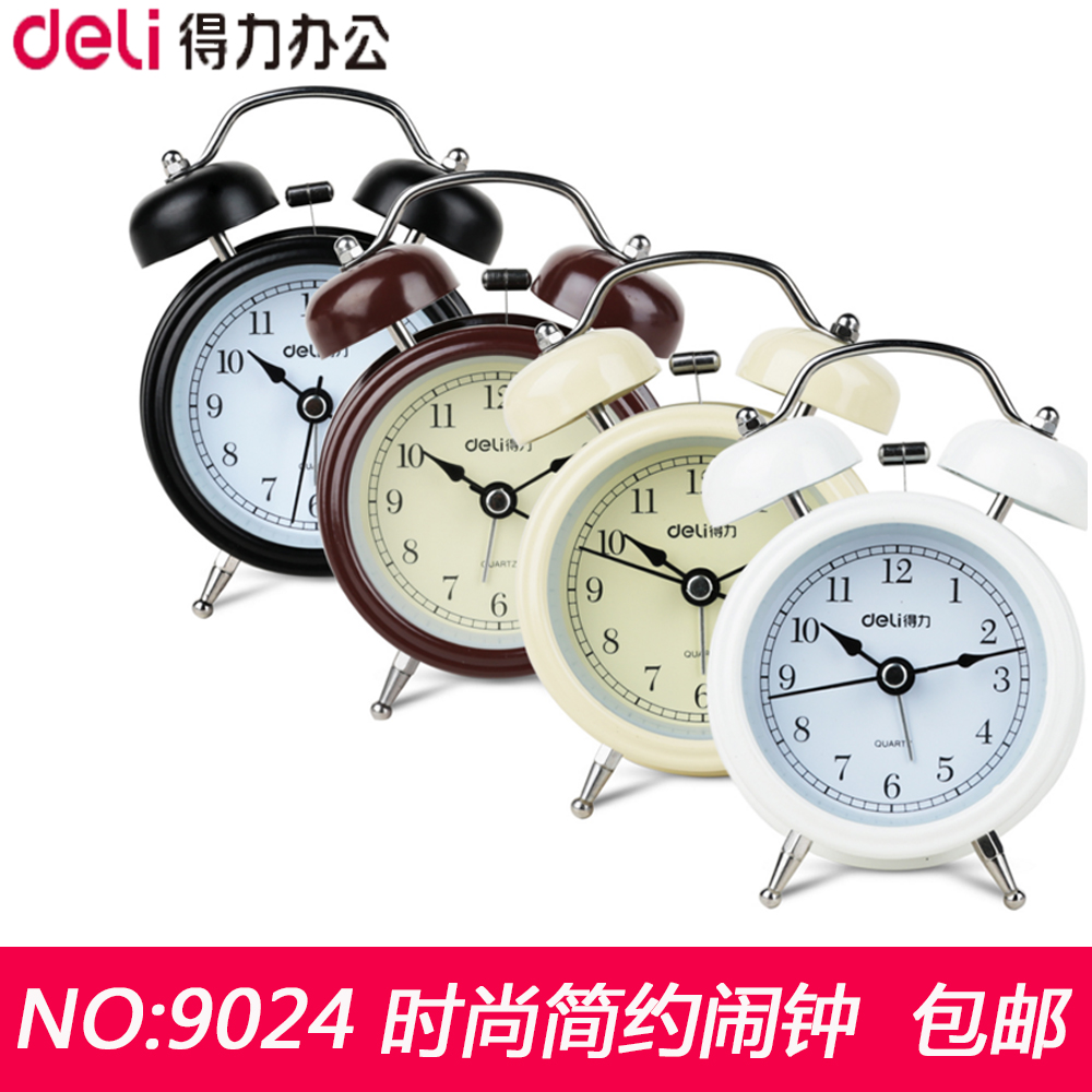 Deli 9024 mini alarm clock child student double bedroom bedside alarm clock mute luminous alarm clock free shipping