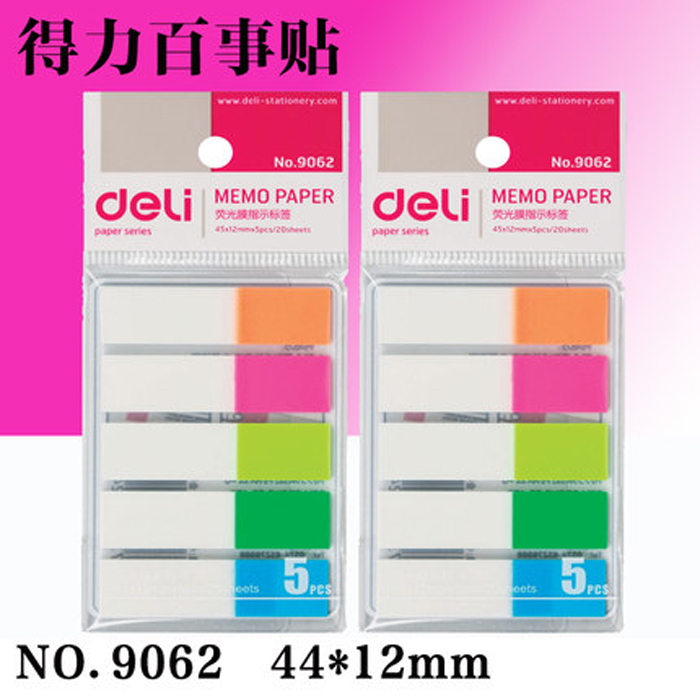 Deli 9062 color 5 color fluorescent membrane label instructions pepsi stickers sticky sticky notes learning office stationery