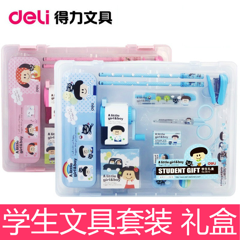 Deli 9610 student school season gift prizes korea creative stationery gift stationery set cartoon