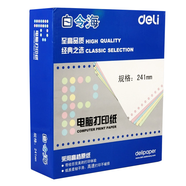 Deli deli 241-4 continuous printing paper quadruple needle computer printing paper three layers of invoices jiangsu zhejiang and anhui shipping