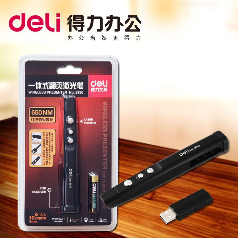 Deli deli 3930 radio teach pen projector pen ppt infrared remote teaching flip pen pen teaching