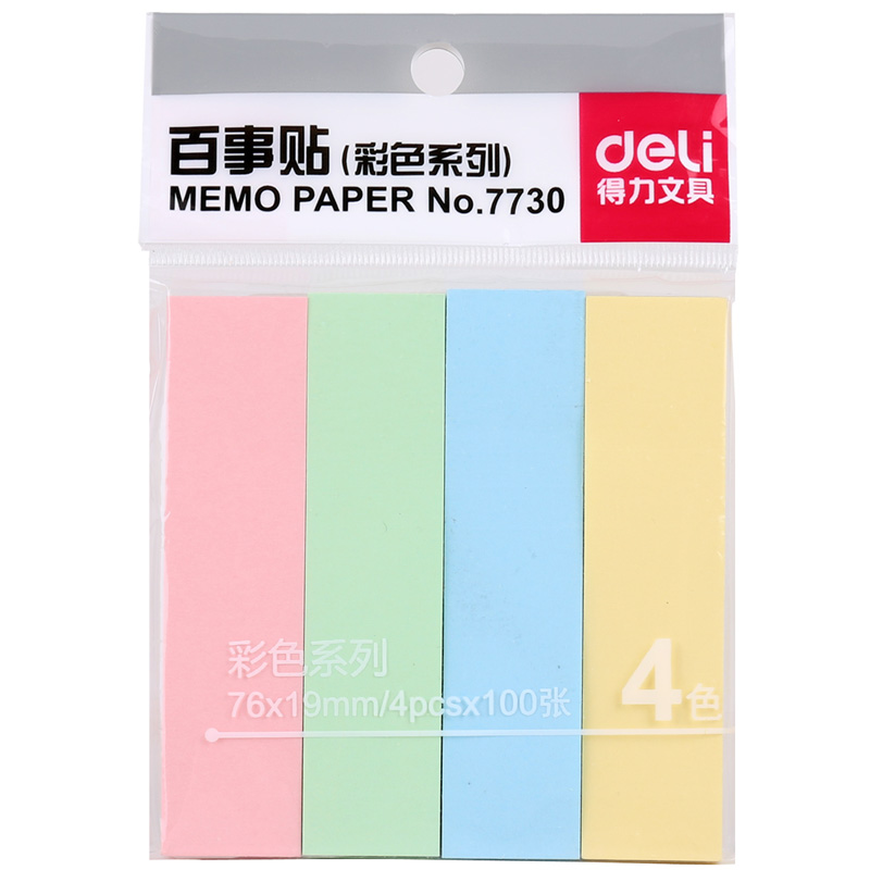 Deli deli 7730 color sticky notes posted all four color mixed trumpet notes stickers 76 * 19mm hundred things posted memos