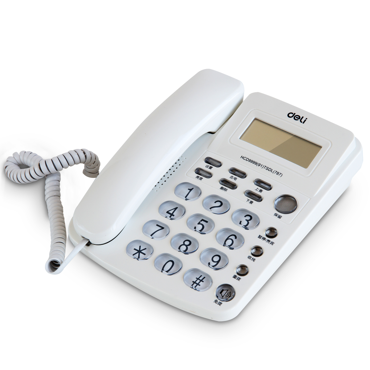 Deli deli 787 white crystal buttons office caller id telephone landline home phone business