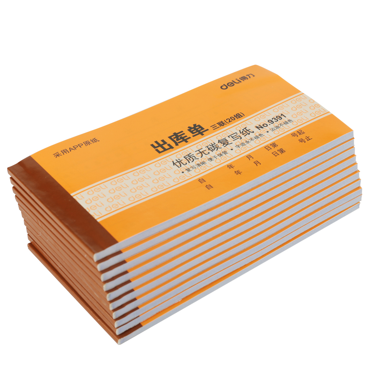 Deli deli outstockroom triple shippers bivalent storehouse warehouse receipts carbonless handwritten 9391