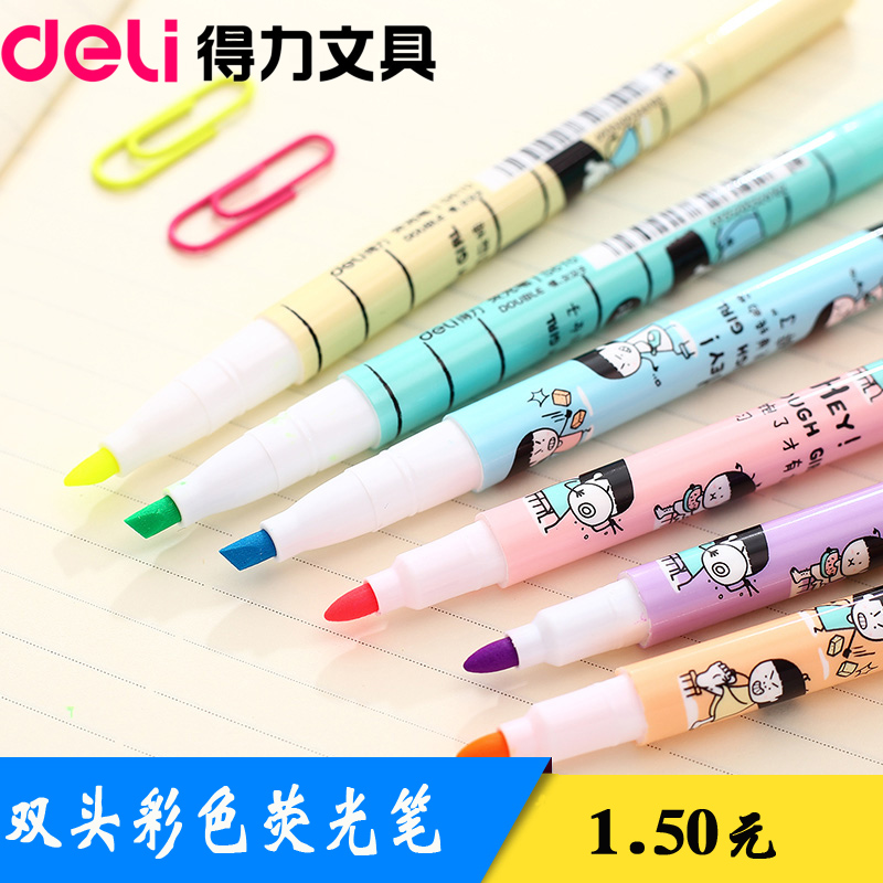 Deli deli s610 headed highlighter color highlighter marker pen stroke pen oblique head highlighter marker pen graffiti pen stationery