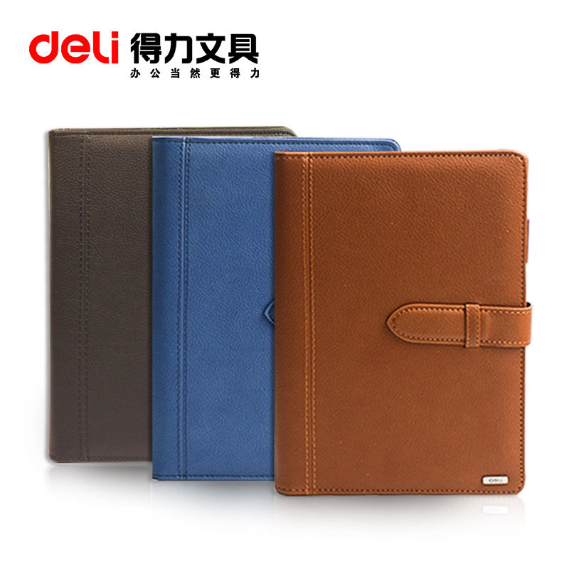 Deli leather gift box 25k-type notebook page leaflet 120 k business office business meeting of the mind