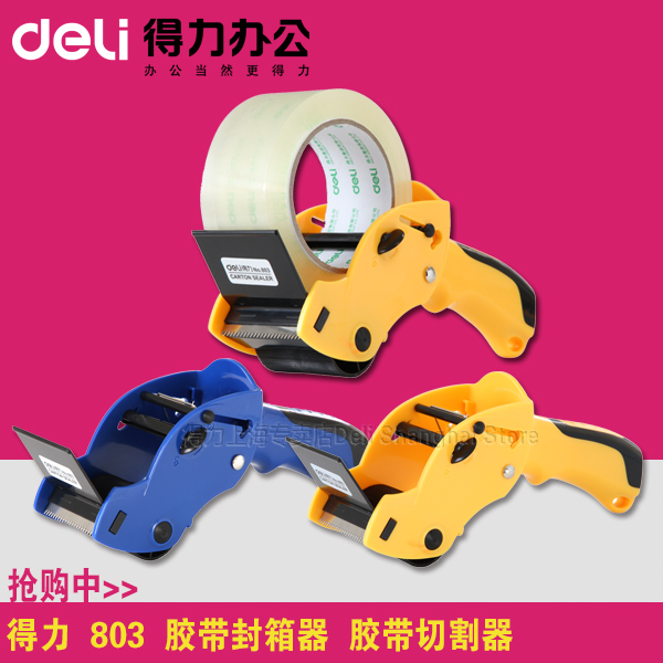 DeliÄ shanghai monopoly deli deli 803 tape sealing device 0cm cm tape cutter machine strapping tape device