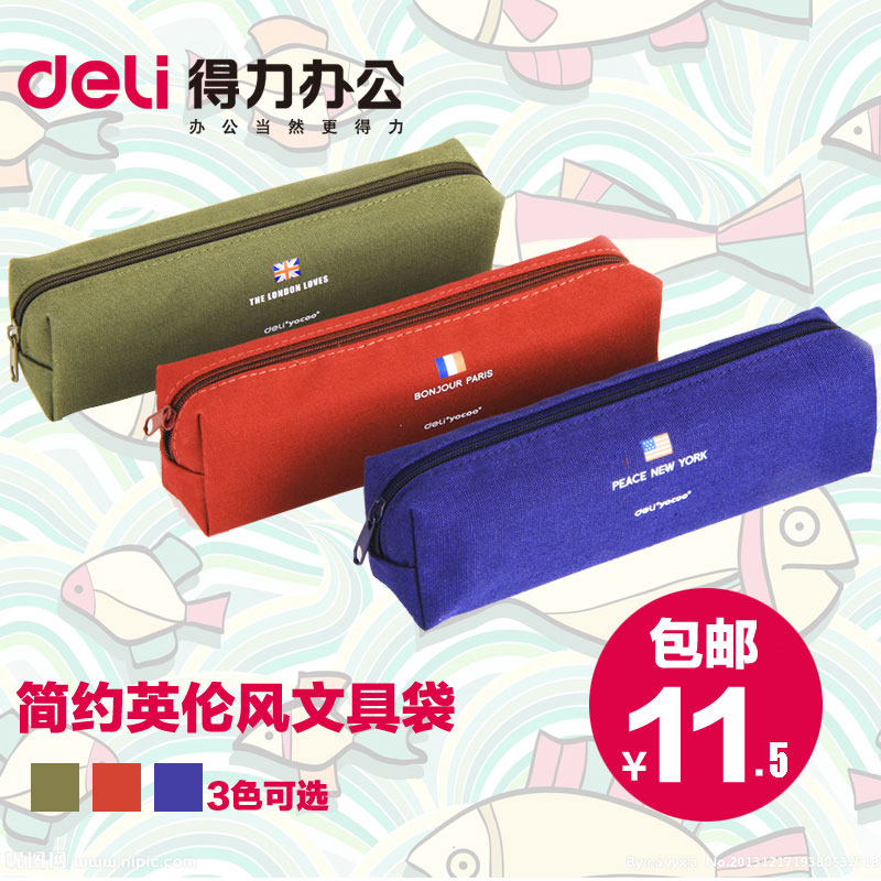 Deli stationery pencil pencil students korean version of the simple stationery bag large capacity canvas pencil case stationery pen bag 3080