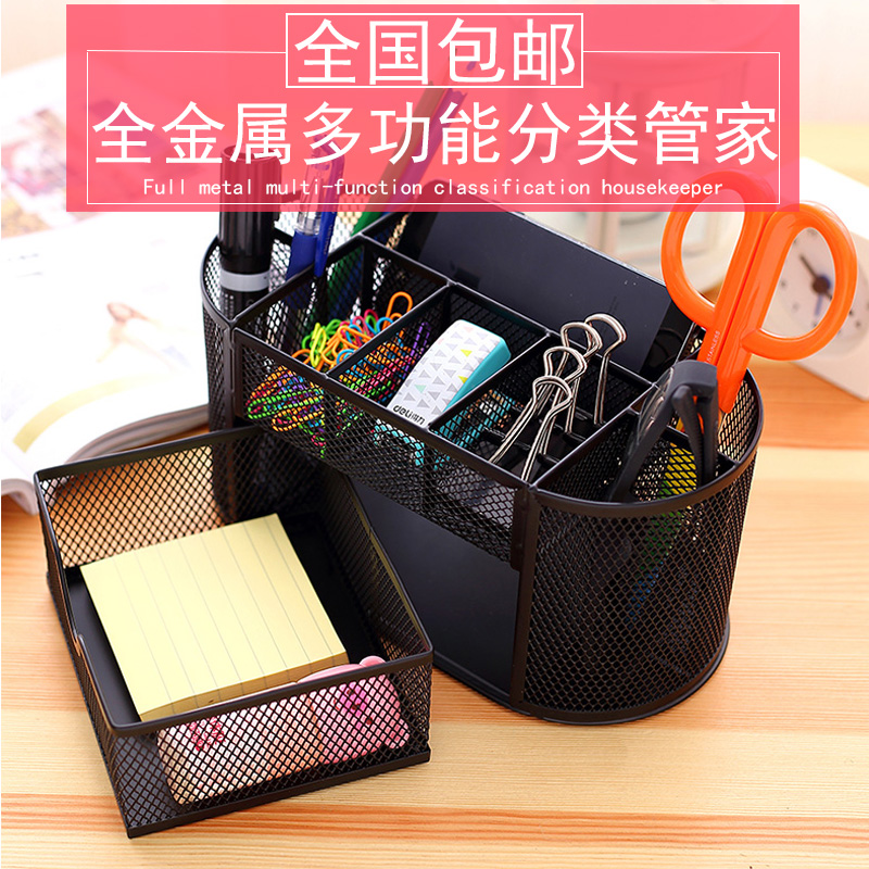 Deli stationery textured combination multifunction pen pen creative fashion pen pen holder pen holder office supplies storage box