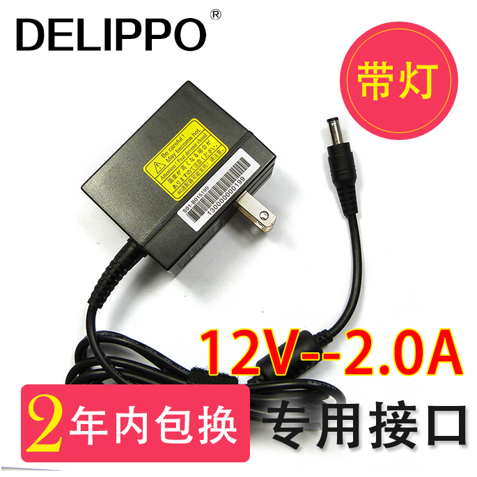 Delippo yamaha yamaha electric piano electric piano p105 p95 p85 v power adapter