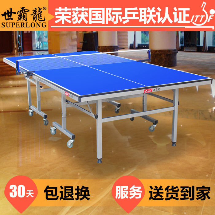 [Delivery] taiwan world tyrants long standard table tennis table tennis tables household indoor mobile folding