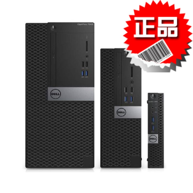 Dell/dell 7040 m built-in wireless bluetooth mini desktop pc host I7-6700T business host
