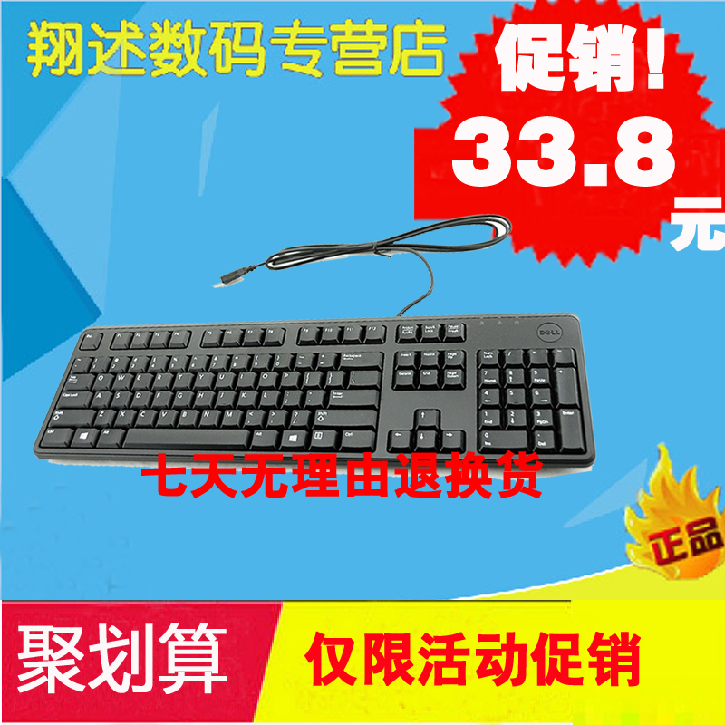 Buy Dell dell kb212 keyboard and mouse set wired keyboard notebook ...