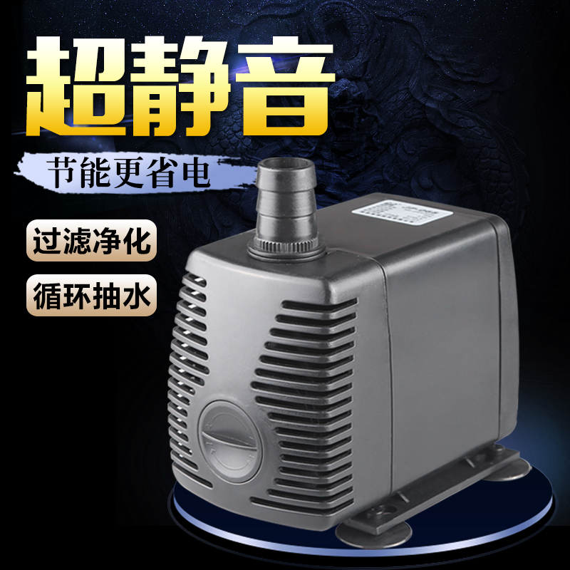 Dense submersible pumps aquarium fish tank aquarium mini miniature ultra quiet over filter pumps circulating pump filter pump