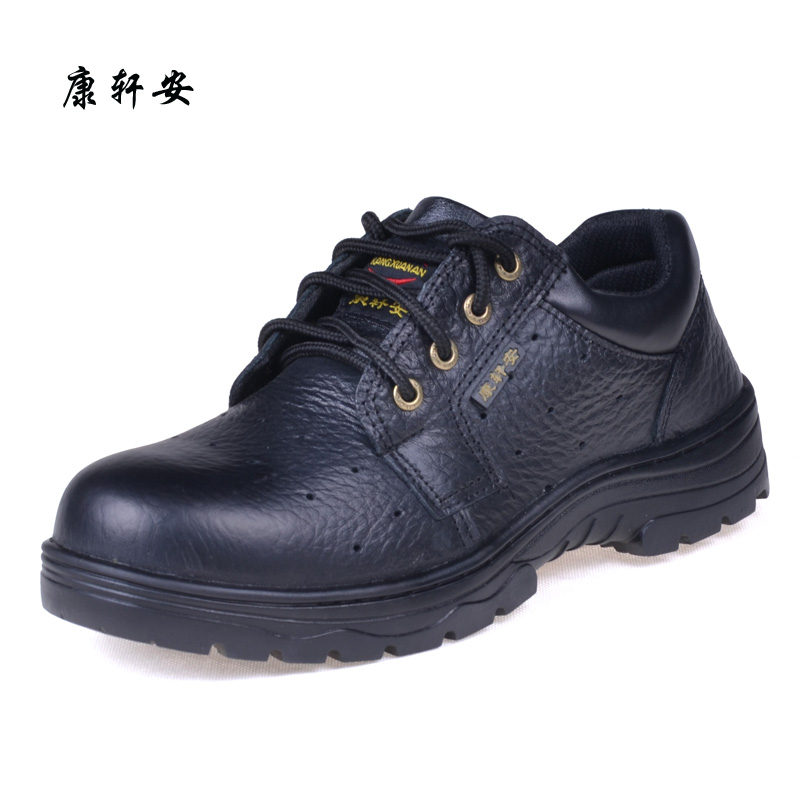 Deodorant breathable summer baotou steel safety shoes free shipping leather work shoes men smashing anti puncture protective shoes safety shoes safety