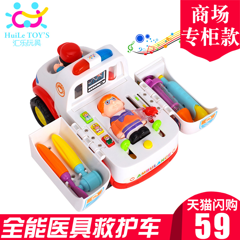 Department of music 836 music almighty ambulance car lights universal early childhood educational toys children play house doctor