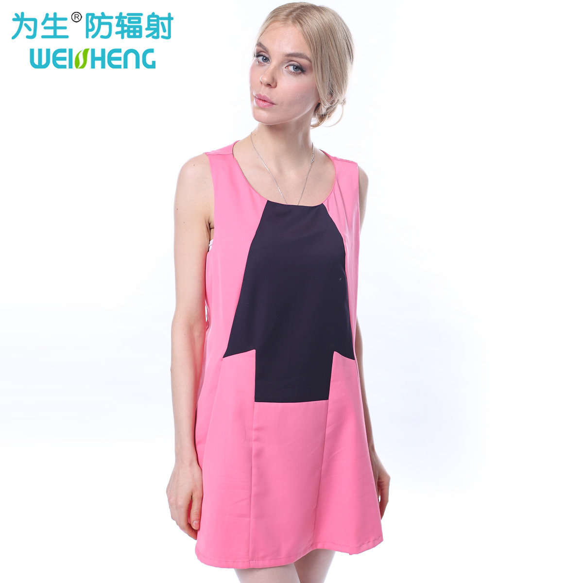 c567505dd24a0 Get Quotations · Dependent anti shot clothes for pregnant women genuine  summer fashion maternity clothes pregnant radiation radiation suit