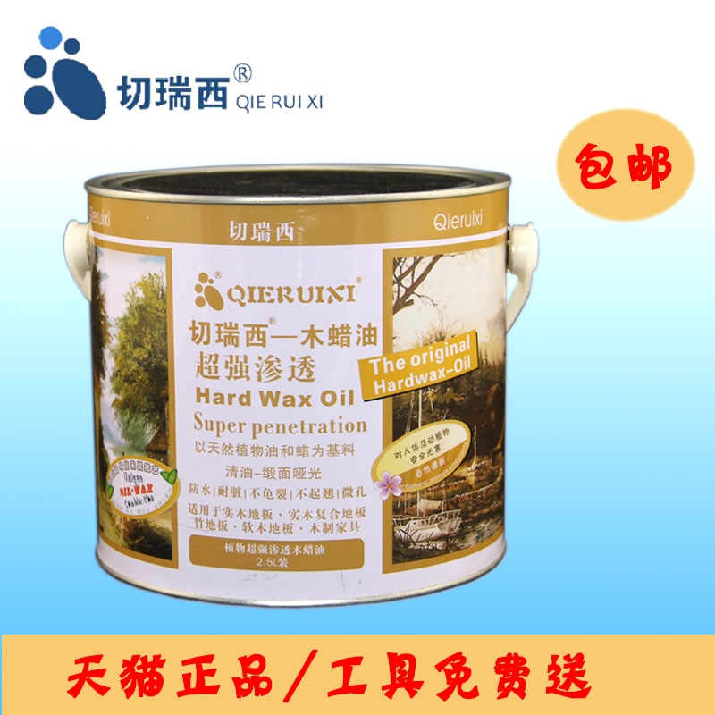 Depth of penetration into the permeability qierui xi wood oil wood wax wood better cracking wood paint waterproof mildew