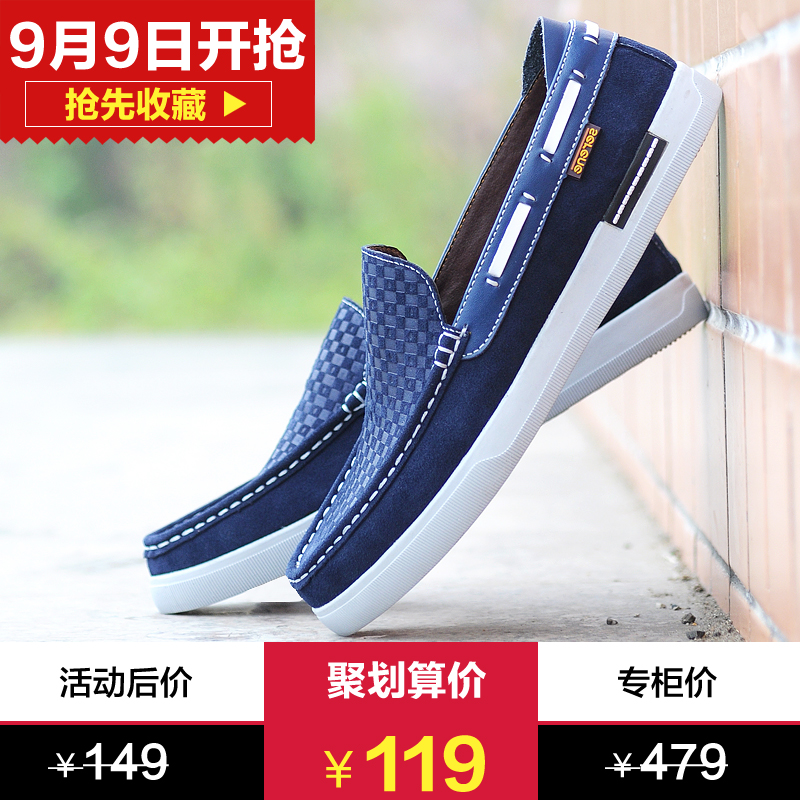 Desiree spring models england breathable leather boat shoes men's casual shoes men set foot lazy shoes tide shoes men