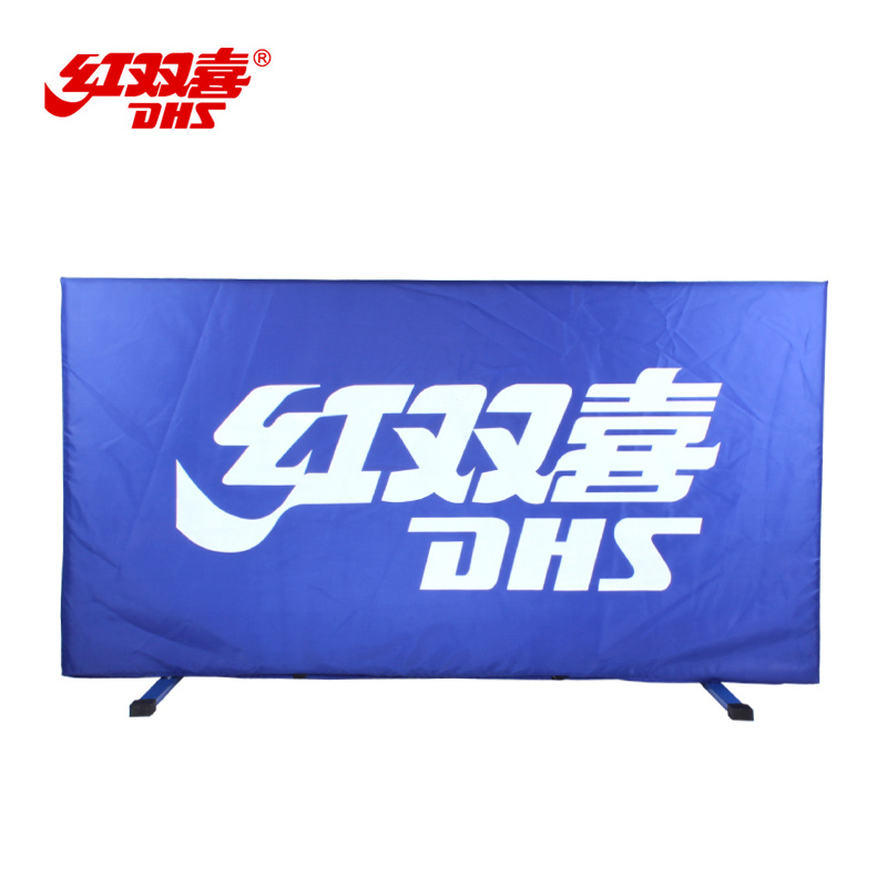 Dhs dhs table tennis table tennis venue baffle enclosure fence table tennis venue baffle enclosure genuine block ball board