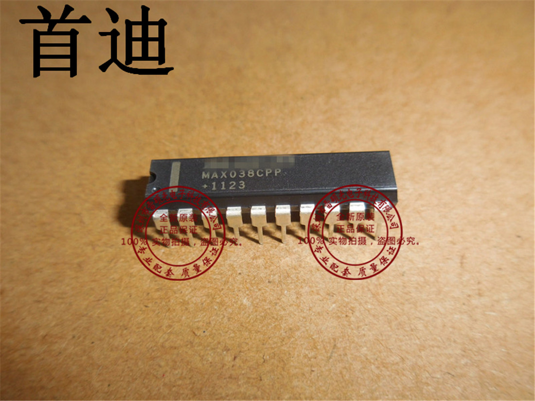Buy Specials High Frequency Ic Max038 Max038cpp Generator Function Signal Waveform In Cheap Price On Alibabacom