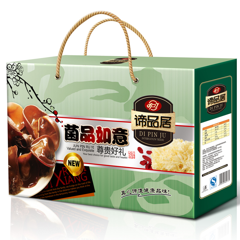 Di gift for habitat dried mushroom products wishful 1390g yunnan delicacies dry mushrooms new year spring festival