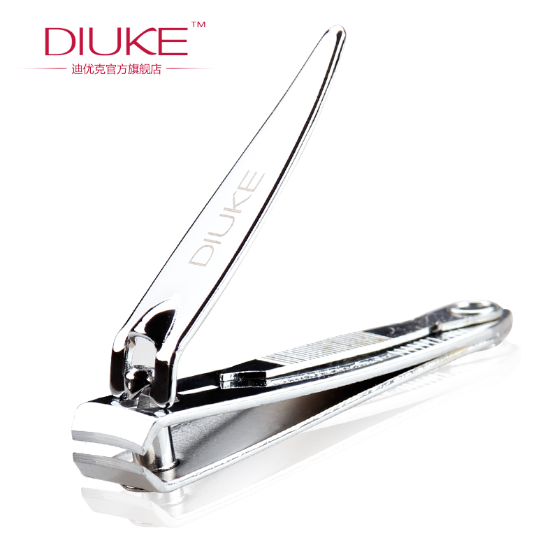 Di gifted grams stainless steel nail tools nail clippers to trim toe nail clippers nail tools nail clippers single shear